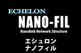 ナノフィル